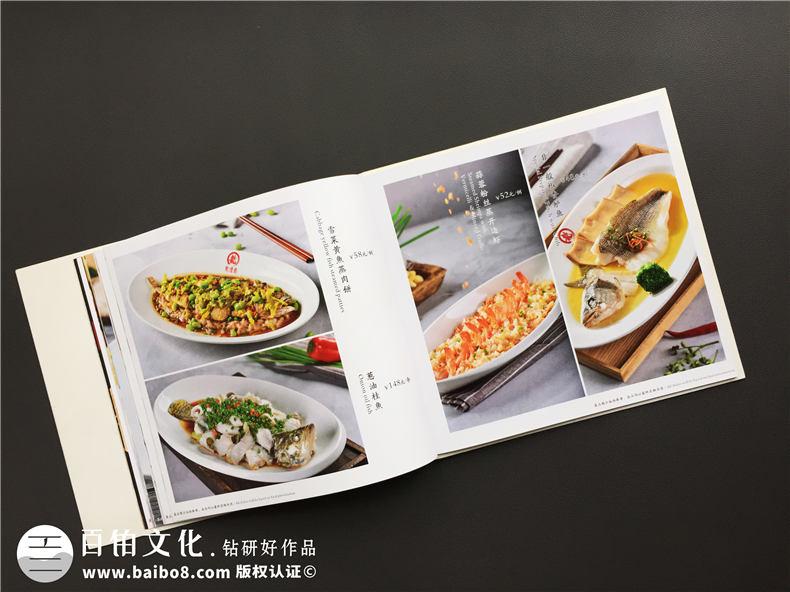 【案例】专业制作菜谱的公司,有哪些高档菜谱制作的方法