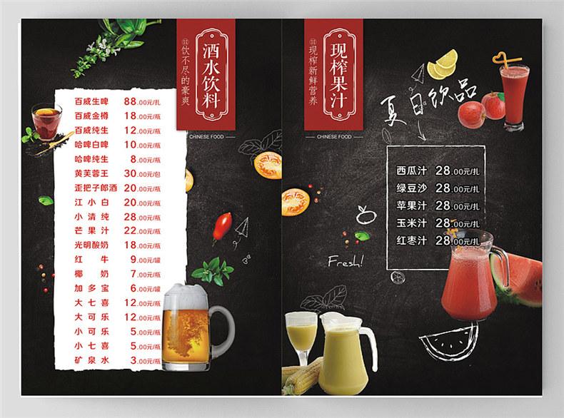 以中餐小炒菜谱制作为例 谈菜谱制作厂商做菜单设计的步骤是什么