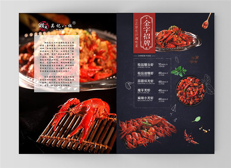 菜谱设计方法与思路 专业菜谱制作公司的菜谱设计技巧