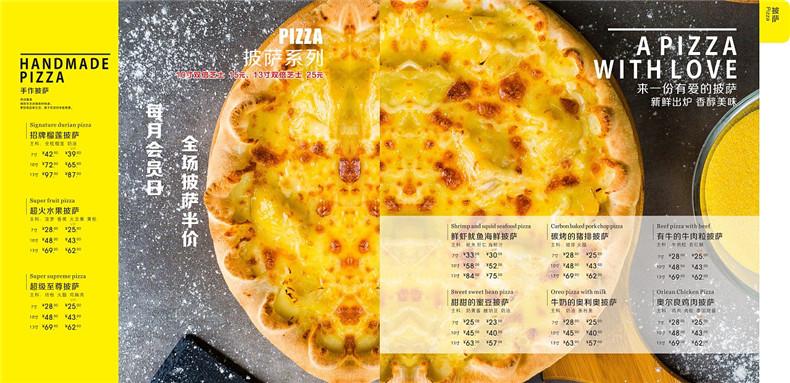 披萨店菜谱设计怎么做-为披萨餐厅量身定制的菜单设计制作方案
