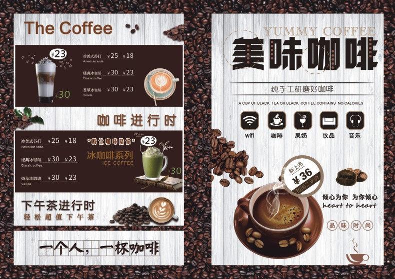 咖啡厅菜单设计图片大全-奶茶甜品咖啡店设计点菜单应该注意什么?