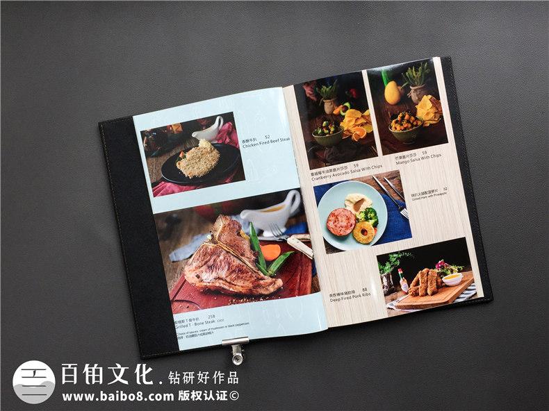 成都菜谱印刷厂家-以日式菜单设计为例-讲解铆钉精装菜谱如何制作
