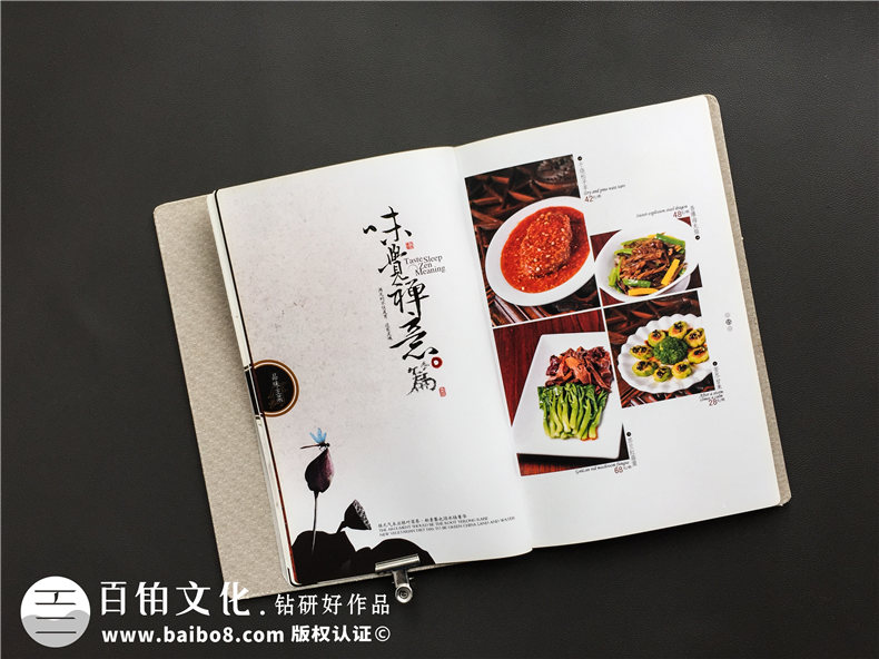 这本川菜菜谱图文制作样本-诠释了印刷菜单的厂家公司哪家更专业!