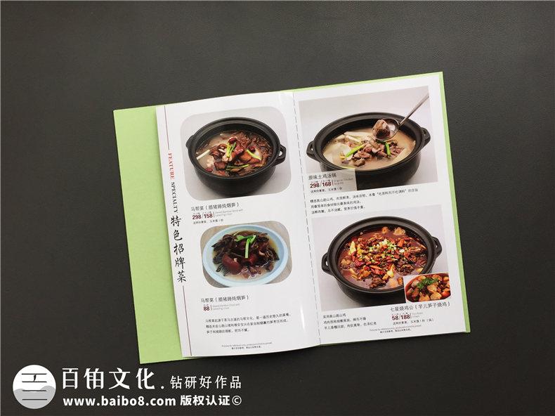 """餐饮和住宿业画册设计、餐饮企业画册设计 让餐饮品牌""""走出去"""""""