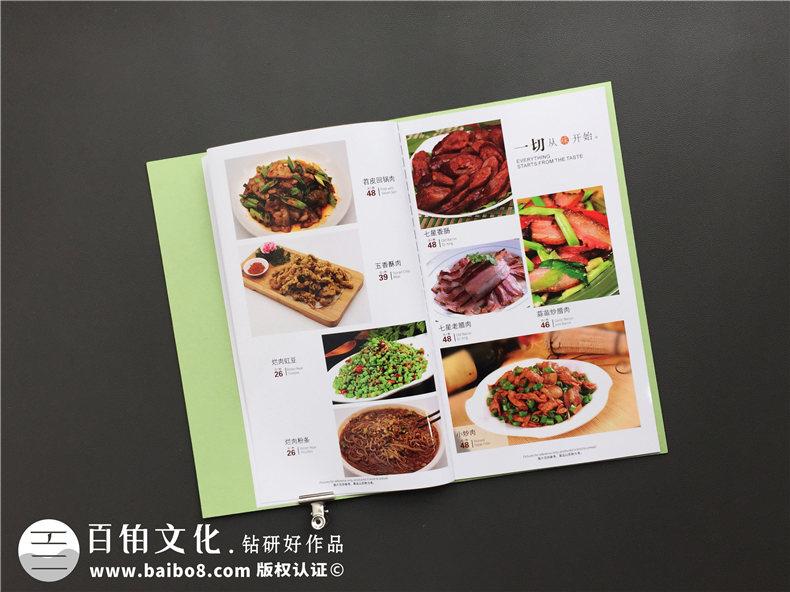 餐饮品牌策划与设计 餐饮品牌设计的内容与注意要点!