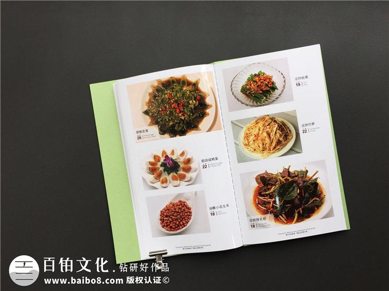 透过生态餐厅菜谱排版制作案例-讲解中餐厅设计菜单应该注意什么?