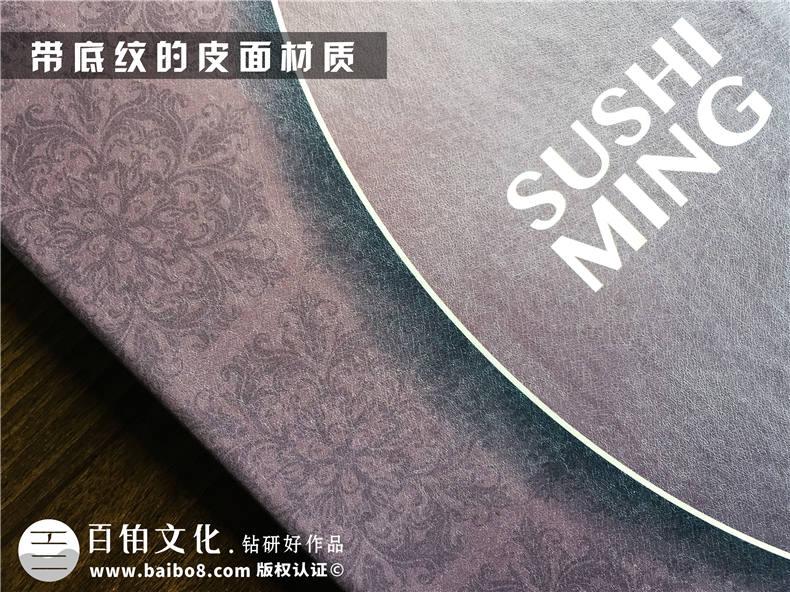 「图片」怎么制作高档菜谱-饭店餐饮菜单画册设计如何才能有创意!