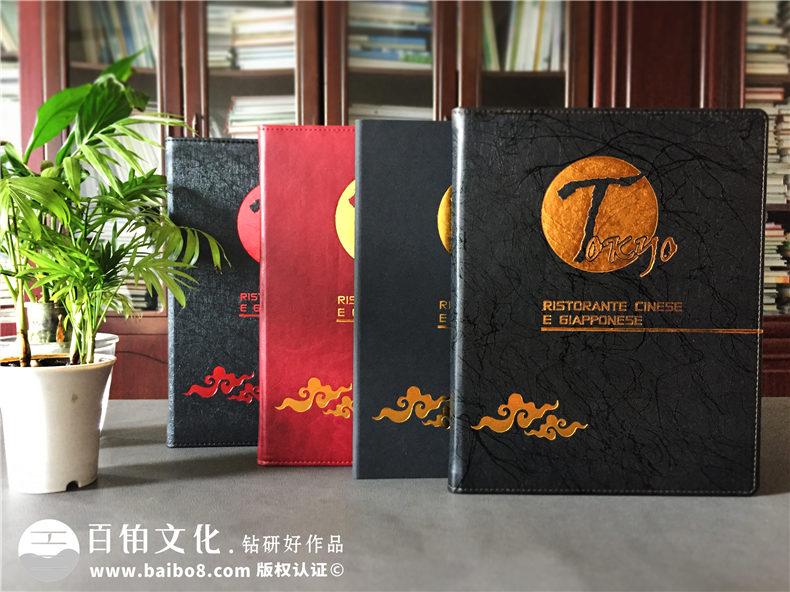 餐饮企业如何做高级精美的菜谱画册-很有创意个性的菜单宣传册样式