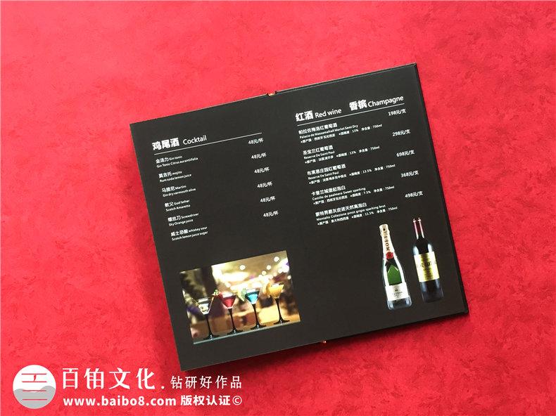 酒吧酒水单画册设计制作-酒馆菜谱印刷怎么做?