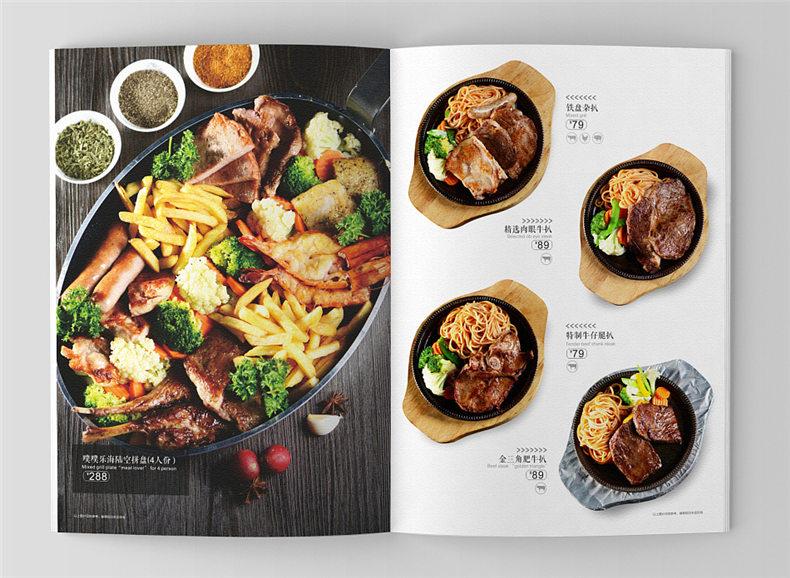 【菜谱设计公司】 美食菜品摄影 高端菜谱制作