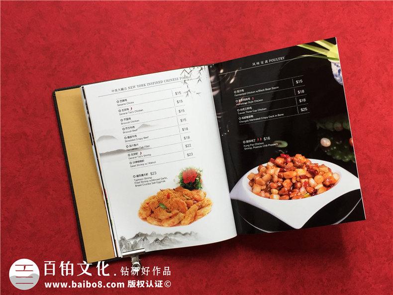 餐饮店铺菜谱本设计-看精品菜谱装订制作,便知菜谱公司哪家更专业!