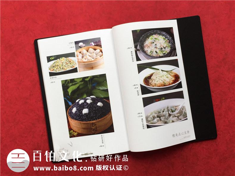 中式高端菜单设计-带金属配件和小窗口的菜谱画册怎么做