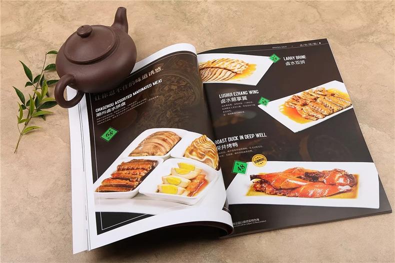 同庆楼高端菜单设计 音乐餐厅专业菜谱菜单制作案例