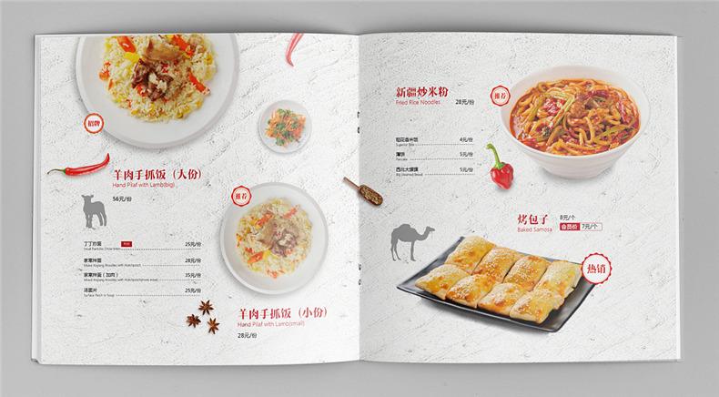 高端菜谱设计 美食汇精品餐饮店菜谱设计案例
