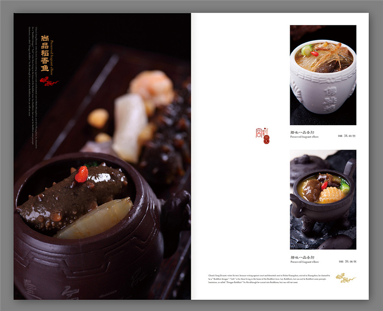 菜谱制作公司专业设计菜单 特色餐饮店铺菜单欣赏