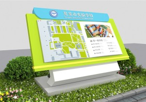 【校园导视系统设计】 学校标识指示路牌设计制作