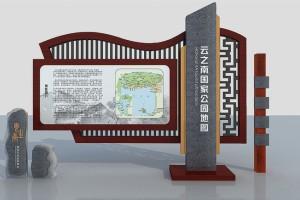 【旅游景区导视设计】 公园古镇标识标牌设计制作