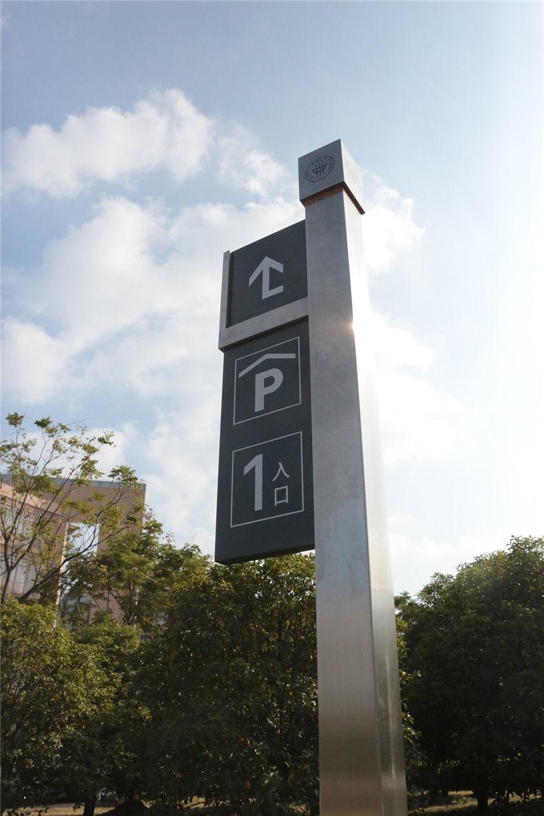 校园指示标牌计-导视系统设计公司分享的学校标识设计经典案例