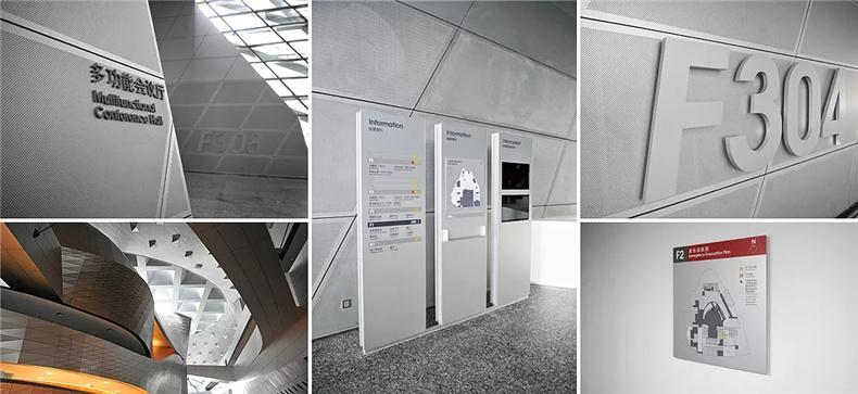 成都导视系统设计公司-讲解城市公共空间的导视设计包含哪些方面