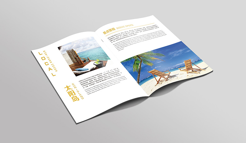 旅游宣传画册该如何革新 旅游行业宣传画册设计怎么做?