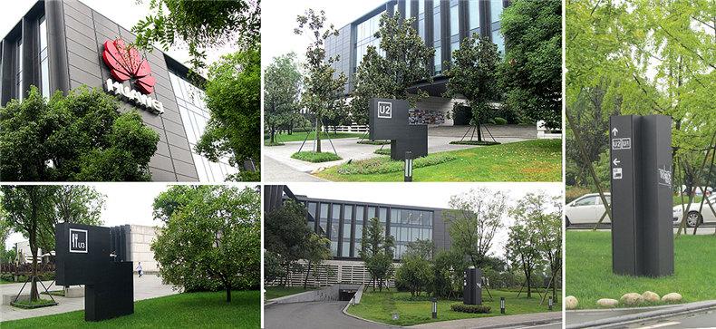 看了这组办公园区导视系统设计 原来国内大佬公司不止企业做得牛!
