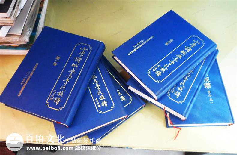 山东李氏族谱家谱设计制作|成都宗谱排版装订