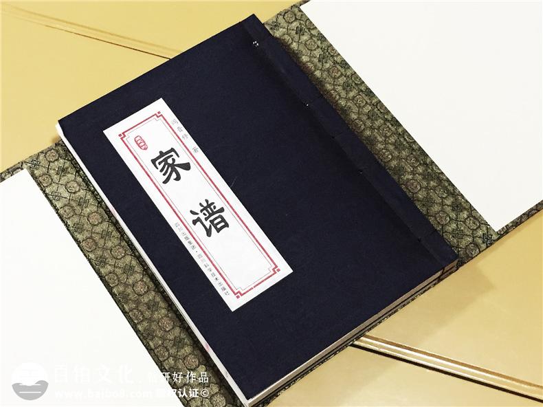 线装家谱复古包装盒-家谱族谱装订制作