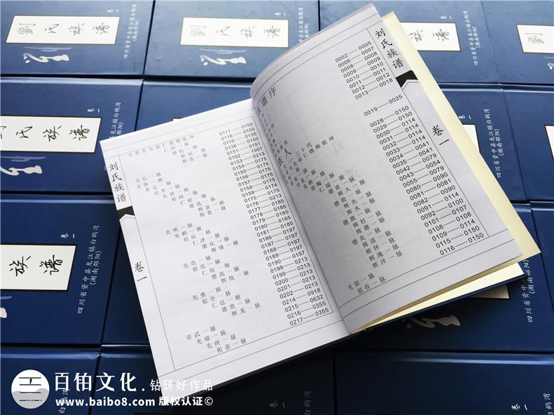 家谱是什么-为何要制作家谱呢第2张-宣传画册,纪念册设计制作-价格费用,文案模板,印刷装订,尺寸大小
