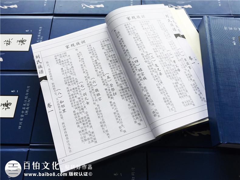家谱是什么-为何要制作家谱呢第3张-宣传画册,纪念册设计制作-价格费用,文案模板,印刷装订,尺寸大小