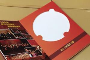 四川省第四届表彰大会卡书制作|成都精装卡书