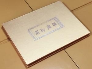 典藏金碟精装卡书-CD光盘卡书-成都卡书制作