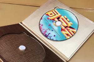 典藏金碟精装卡书|CD光盘卡书|成都卡书制作