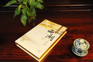 西湖十景中式复古卡书装订设计|成都卡书制作