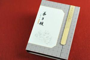 弟子规丝绸精装书|成都精装书卡书制作