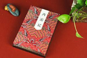 《西游记》邮票精装书卡书|成都包装书装订