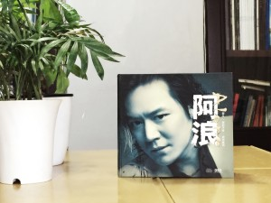 个人专辑光盘定制-光盘卡书设计制作-CD包装盒