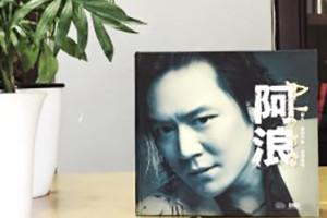 个人专辑光盘定制|光盘卡书设计制作|CD包装盒