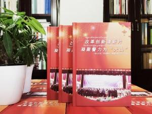 文艺汇演DVD光盘卡书制作-CD光盘包装盒设计定制