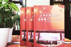 文艺汇演DVD光盘卡书制作|CD光盘包装盒设计定制