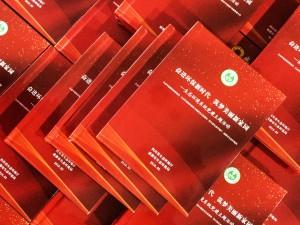 光盘盒子定制-没有封面设计模板-厂家照样可做多种光盘外包装风格!