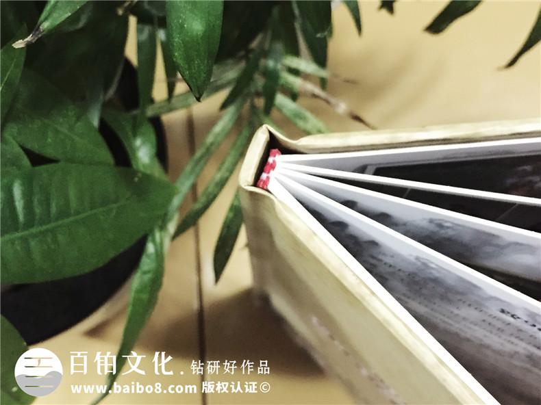 好友群联谊会-CD光盘卡书定制-精装光盘盒制作