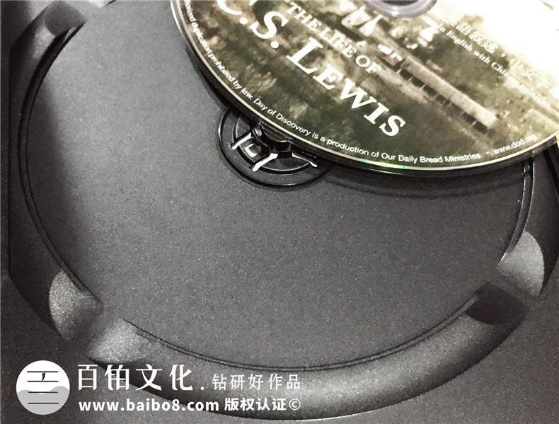 鲁益师的一生|CD/DVD光盘包装盒制作|光盘卡书定制