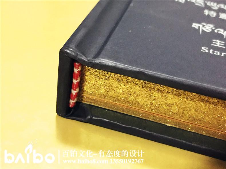 高端精装光盘包装盒(可装书)-加厚鎏滚金边DVD光盘盒制作