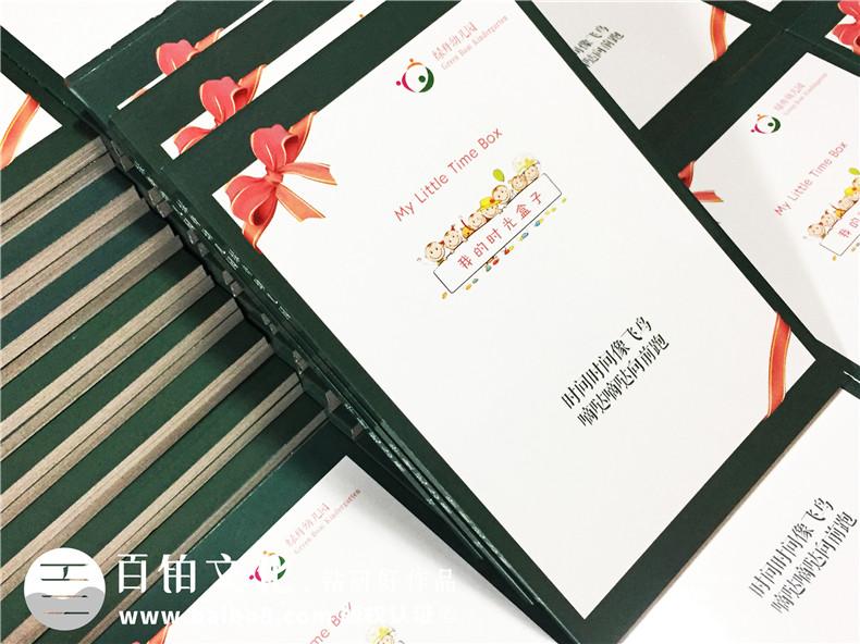 绿舟幼儿园毕业视频光盘书制作|光盘包装盒定制