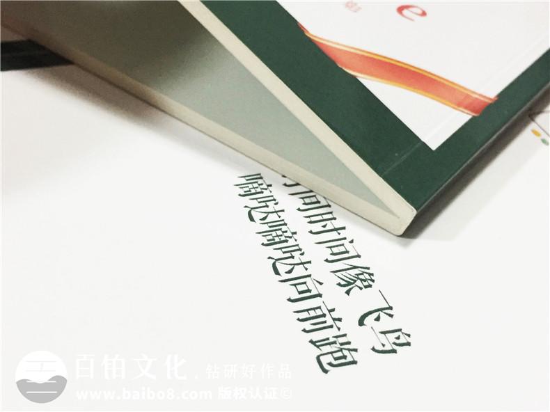 绿舟幼儿园毕业视频光盘书制作-光盘包装盒定制
