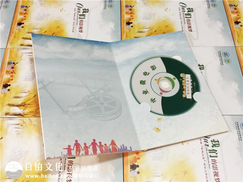 光盘包装盒定做_成都光盘盒制作厂家_CD包装盒