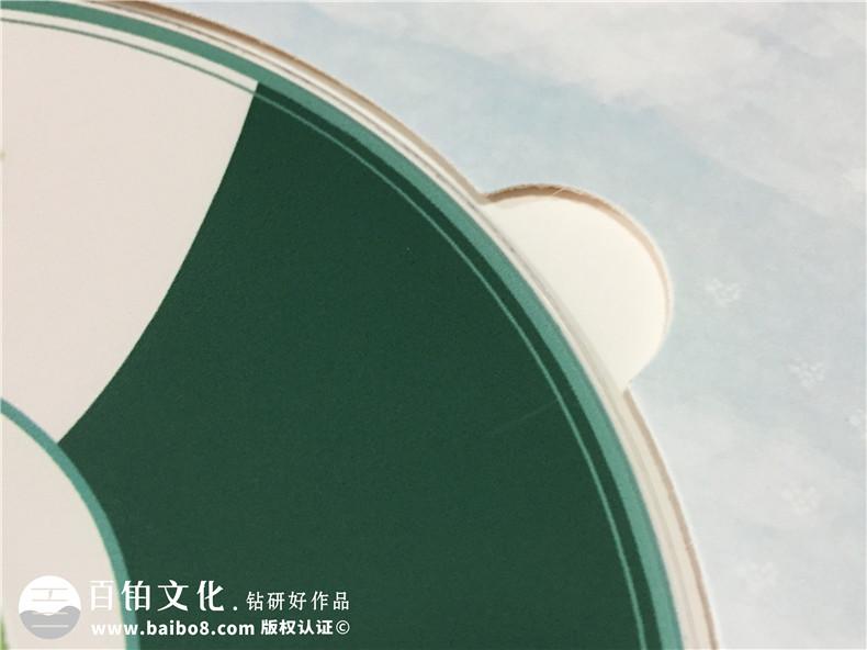 光盘包装盒定做-成都光盘盒制作厂家-CD包装盒