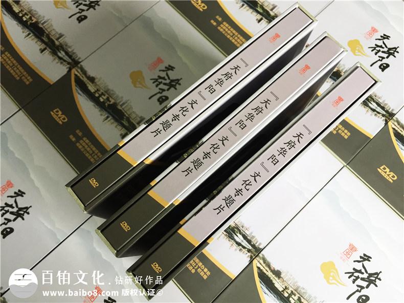 光盘盒有哪些样式_CD/DVD包装盒种类大全