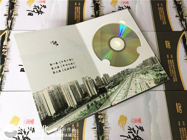 哪里可以做光盘包装盒-DVD精装盒定制厂家