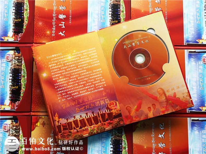 cd/dvd光盘盒封面设计怎么做,制作尺寸是多大